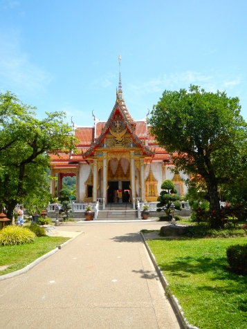 Part of the Wat Chalong temple grounds